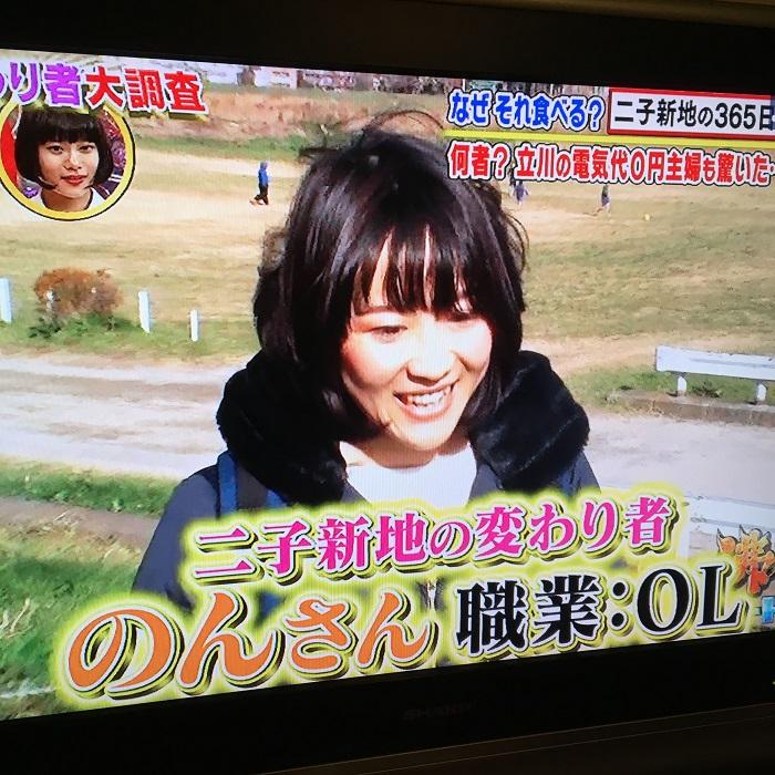 """""""365日野草生活【のん】さん""""が紹介する『今の時季おいしい野草ベスト5』について"""