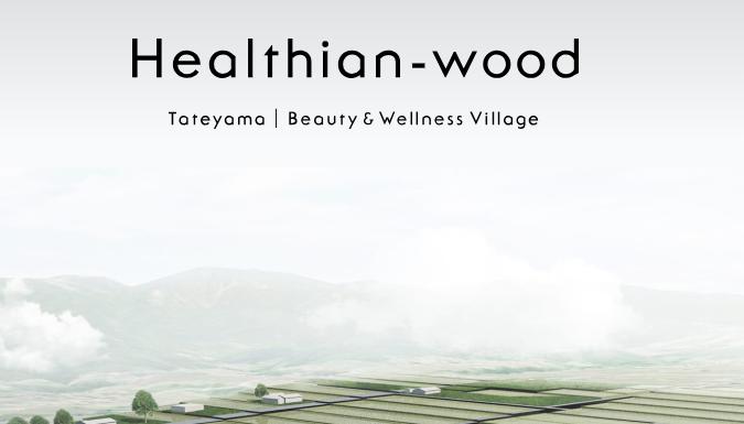 富山県の若き薬品会社社長が建設中のハーブ・アロマの総合リゾート「ヘルジアン・ウッド」が今年7月オープン