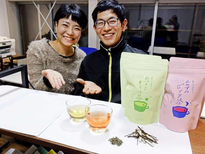 伐採期以外の林業の「副業」として、福井県池田町の夫婦が「クロモジ」を使用したハーブティーを開発・商品化。