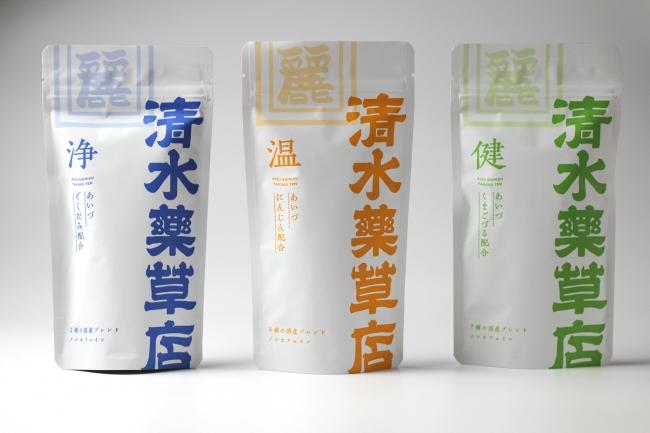 「清水薬草店」の漢方茶を知ったことをきっかけに、「オタネニンジン」は福島県会津地方が国内の有数の産地であることを知りました。