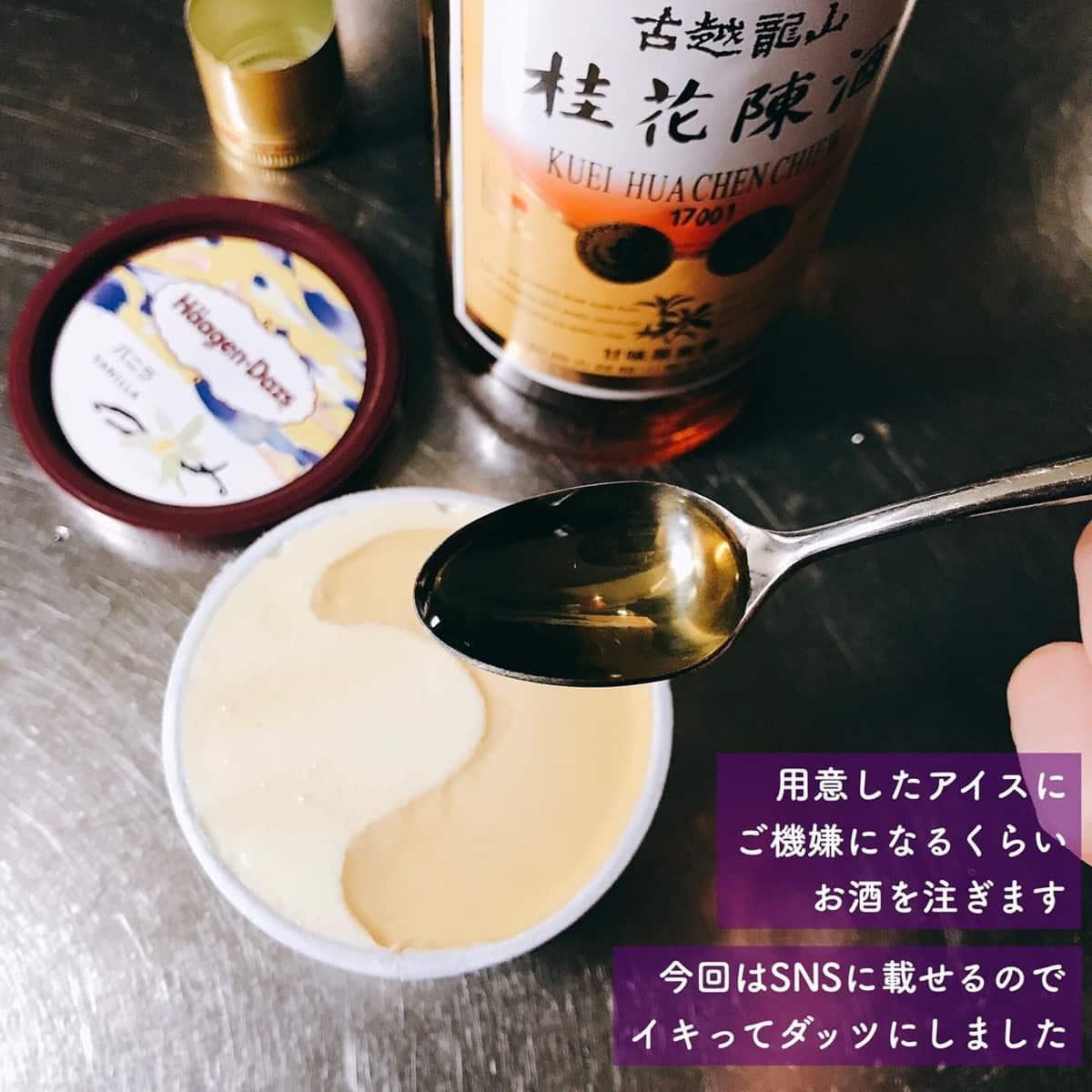 金木犀(キンモクセイ)の香りの楽しみ方のイロイロ