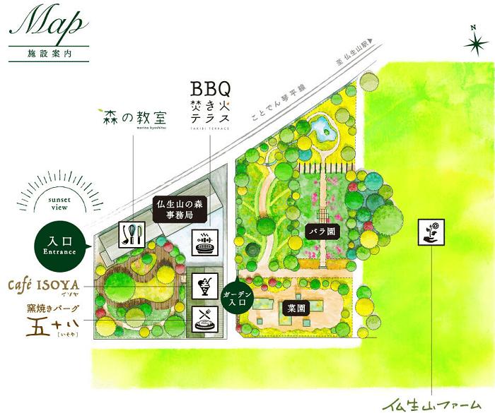 """全国花のまちづくりコンクールで最高賞に選ばれた""""農園レストラン""""「仏生山の森」@香川県高松市"""
