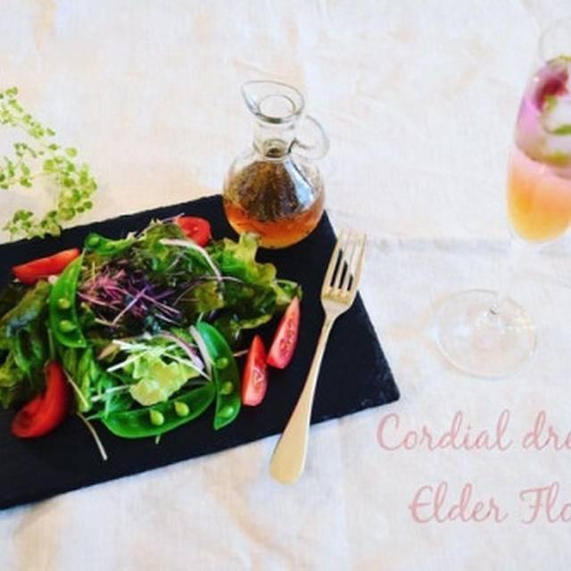 エルダーフラワーコーディアルの活用レシピ5選。ちょっと冷め気味だったコーディアルづくりに熱が沸いてきました。