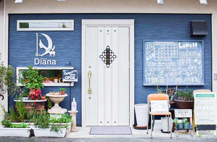 健康的なランチが人気のメディカルハーブ専門店「Diana cafe(ディアーナ カフェ)」@兵庫県三木市
