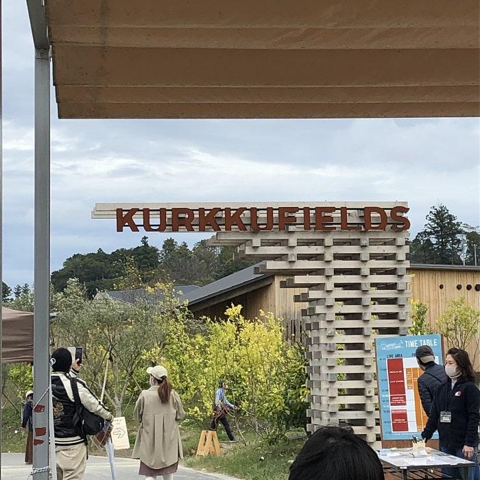 サステナブルファーム&パーク「KURKKU FIELDS(クルックフィールズ)」へ初めて行くことができました。
