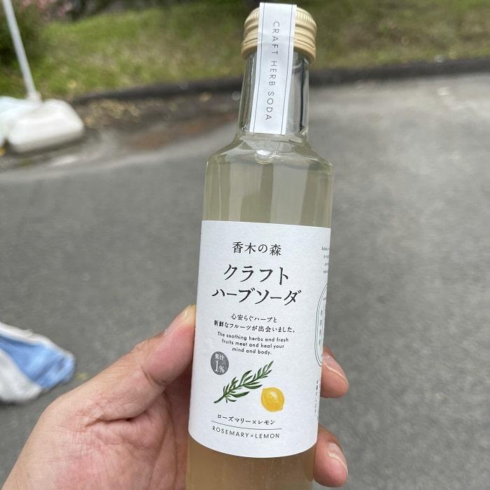 広島・島根ハーブ巡り記【香木の森公園-編】