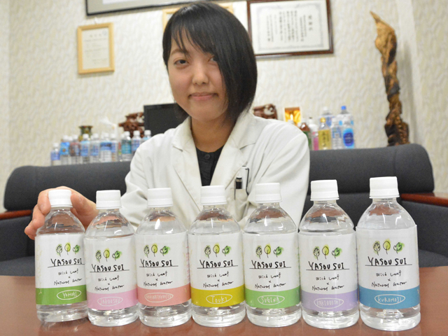 野草の抽出エキスを使った7種類の飲料水「YASOUSUI(野草水)」は業界に新しいトレンドを生み出すのか