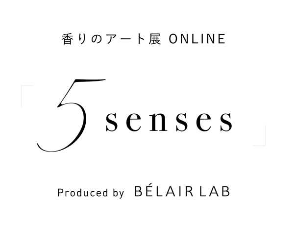 BÉLAIR LABが開催する「オンラインの香りのアート展」とは?